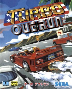 History of OutRun 2
