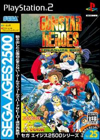 Hands-On: Gunstar Heroes Treasure Box (PlayStation 2)