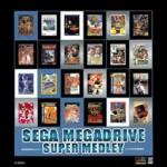 Hands-On: Sega Mega Drive Super Medley CD Sampler