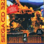 Supreme Warrior 32X cover