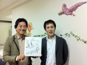 Sega Stars- Naoto Oshima 3