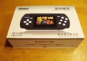 Sega Gear: Hamy HG-806 Genesis Clone