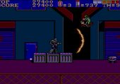E-SWAT (Master System)