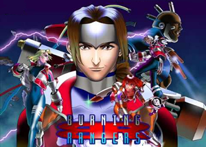 Where's My Remaster? Burning Rangers