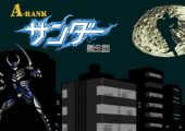 A-Rank Thunder Tanjouhen