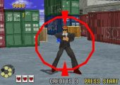 Virtua Cop (Saturn)